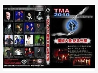 2010 TMA Magic Convention (Download)