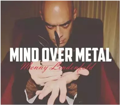 2015 Mind Over Metal by Menny Lindenfeld (Download)