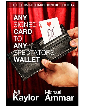 2011 Any Signed Card to Any Spectators Wallet (Download)