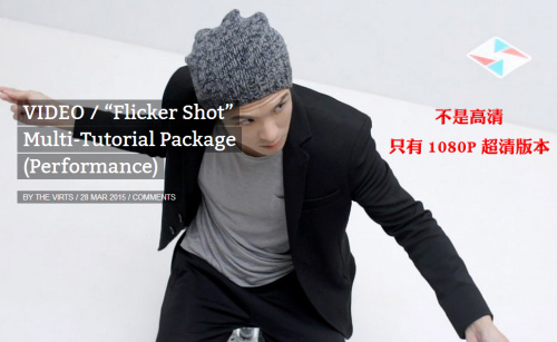 2015 Flicker Shot by The Virts (Download)