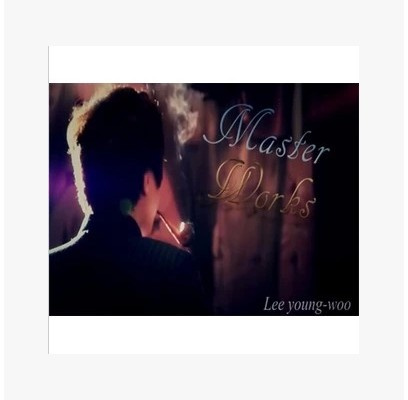 2014 stage Master Works by Lee Young Woo (Download)
