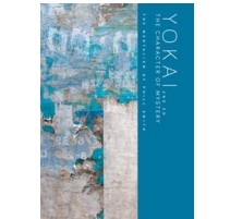Yokai: The Character of Mystery (Ebook) (Instant Download)