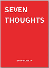 Seven Thoughts by Sungwon Kim (PDF Download)