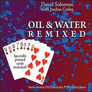 David Solomon - Oil & Water Remixed