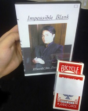 Impossible Blank by Shoot Ogawa (Video Download)