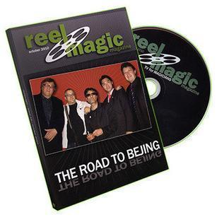 Reel Magic Magazine #19 The Road to Bejing