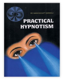 Practical Hypnotism by Narayan Dutt Shrimali - Download now