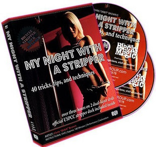 Chris Brown - My Night with a Stripper (1-2)