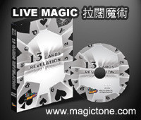 LIVE MAGIC - 13 Cards Revelation (Video Download)
